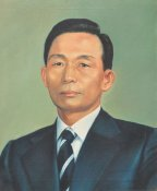 Korean President Portrait, SB.9.1979